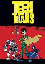 少年泰坦 第一季海报