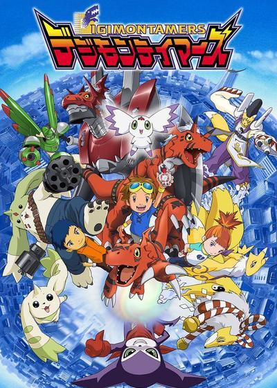 数码宝贝3:驯兽师之王海报