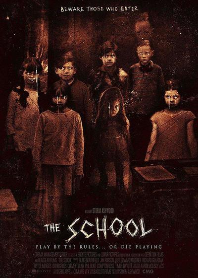 邪恶校园海报