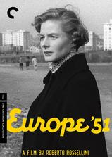 一九五一年的欧洲海报