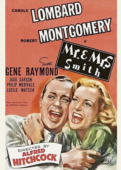史密斯夫妇海报