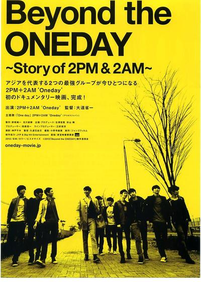 Beyond the ONEDAY Story of 2PM & 2AM海报