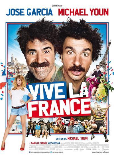 法国万岁海报