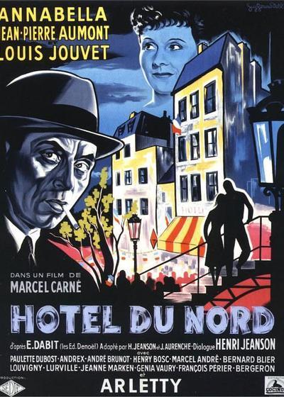 北方旅馆海报