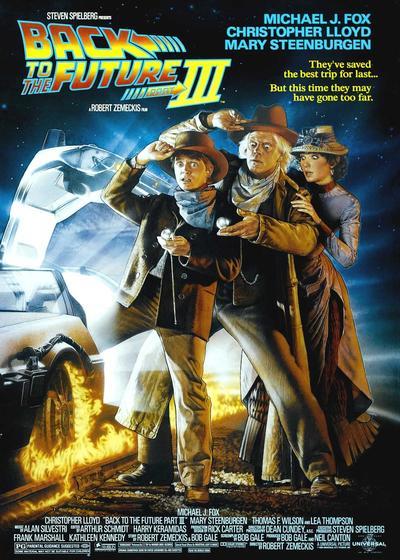 回到未来3海报