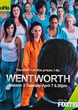 温特沃斯 第三季海报