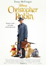 克里斯托弗·罗宾海报