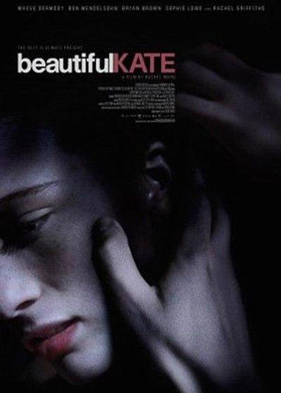 美丽的凯特海报