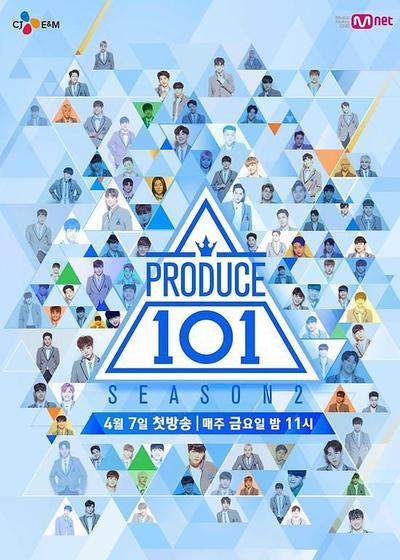 PRODUCE 101 第二季海报