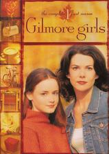 吉尔莫女孩 第一季海报