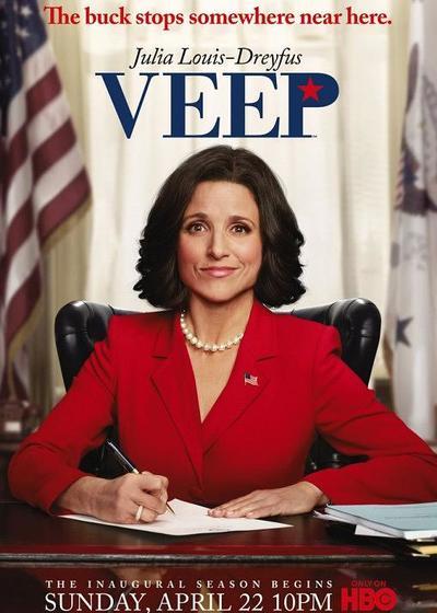 副总统 第一季海报
