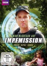 Ewan Mcgregor: Cold Chain Mission海报