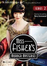 费雪小姐探案集 第二季海报