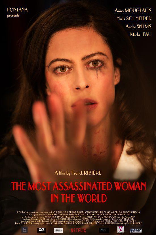 以遇刺为生的女人