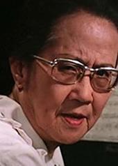 郑孟霞 Mengxia Zheng