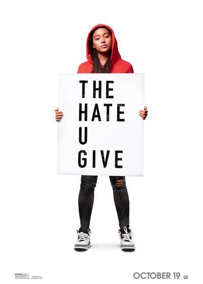 你给的仇恨海报
