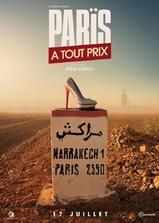 不惜一切回巴黎海报