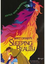 睡美人海报