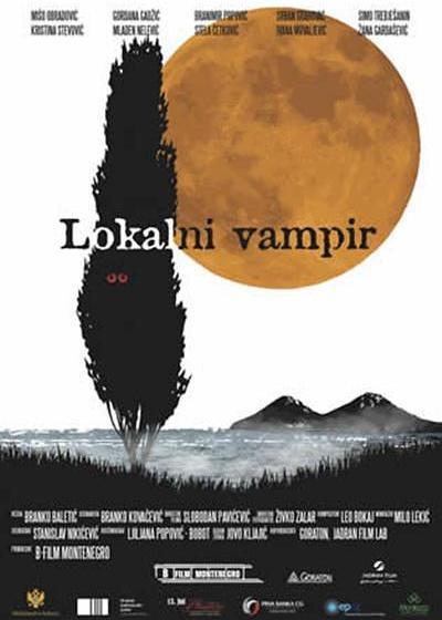 乡村吸血鬼海报