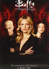 吸血鬼猎人巴菲 第五季海报