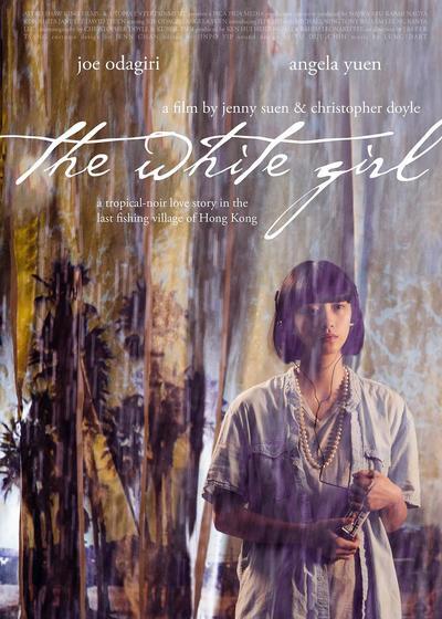 白色女孩海报