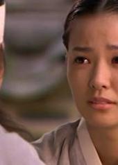 孙泰英 Tae-yeong Son