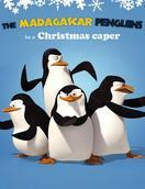 企鹅帮圣诞恶搞历险记