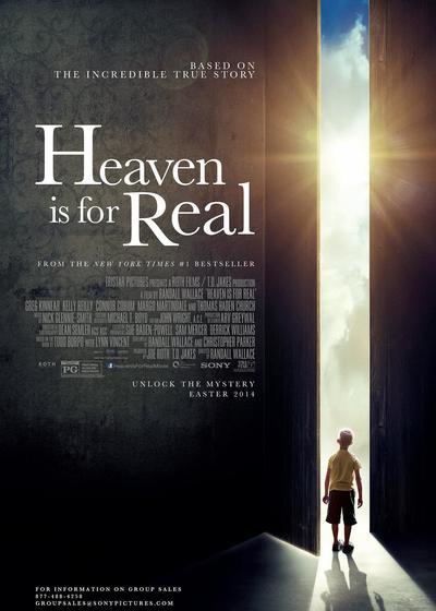 天堂真的存在海报