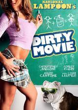 肮脏电影海报