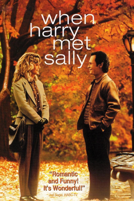 当哈利遇到莎莉