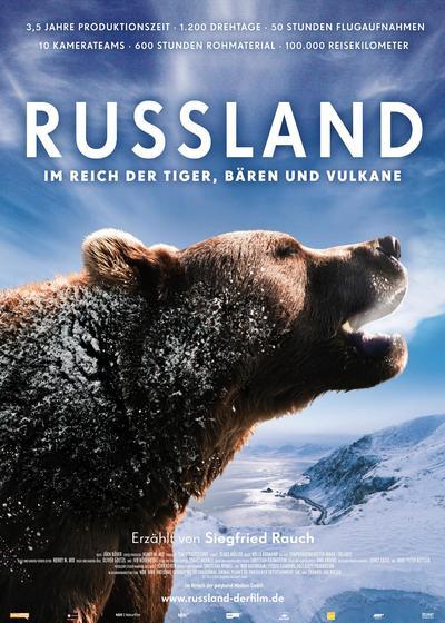 俄罗斯——在老虎,熊和火山之间海报