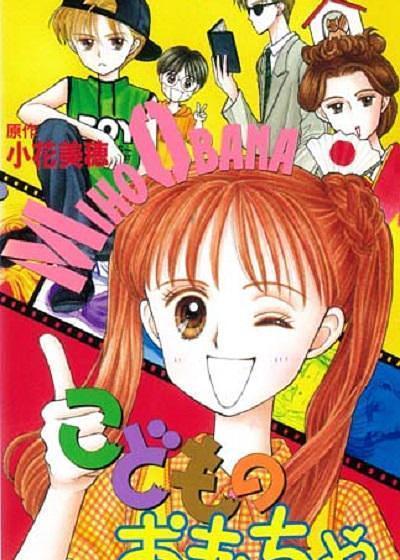 玩偶游戏OVA海报