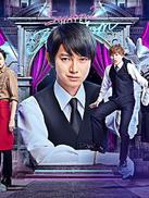 爱情旅馆的上野先生2