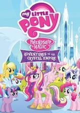 我的小马驹:友谊大魔法 第三季海报