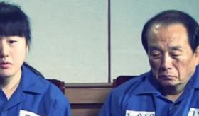 """2009年轰动韩国的""""毒杀案""""拍成了电影,揭开人性最丑陋一面"""