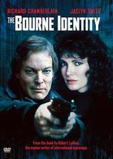 伯恩的身份海报