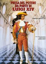 路易十四的崛起海报