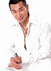 赵文卓 Man Cheuk Chiu