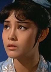 何莉莉 Lily Ho