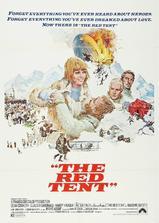 红帐篷海报