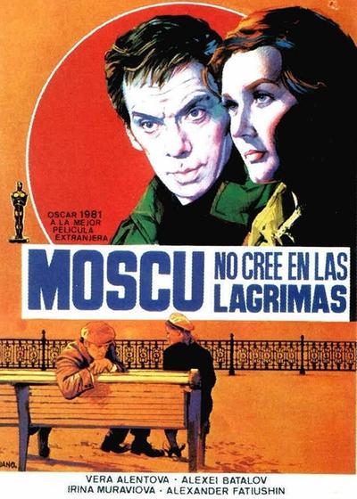 莫斯科不相信眼泪海报