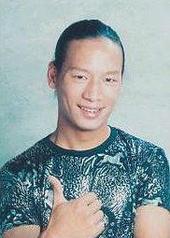 陈市 Shi Chen