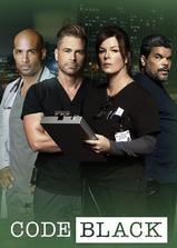 黑色警报 第三季海报