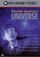 斯蒂芬·霍金的宇宙海报