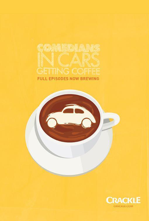 谐星乘车买咖啡 第四季