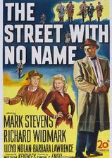 无名街道海报