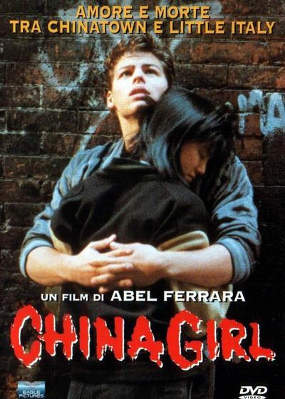 中国女孩海报