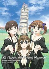 圣母在上OVA5:贵安,姊姊海报