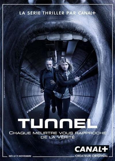 边隧谜案 第一季海报