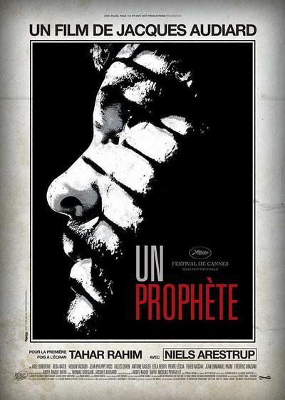 预言者海报